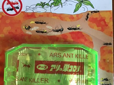 Ants Killer 100% Guarantee ANT Killer Powder