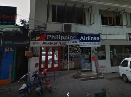 Shaman Air Travel & Tours