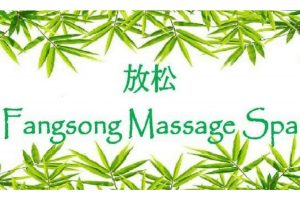 Fangsong Massage Spa