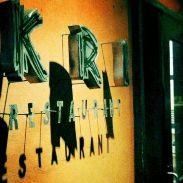 Kri Restaurant