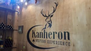 Kanheron, Siquijor's taste of the west